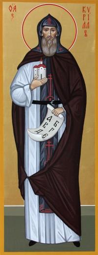 Кирилл (по прозвищу Философ) — святой, равноапостольный, византийский миссионер. Составитель славянской азбуки