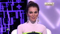 «Готова была к гарему»: Сати Казанова рассказала о любви к женатому миллионеру